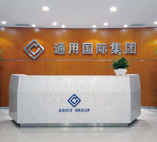 AGICO is a professional exporter of machineries and equipments